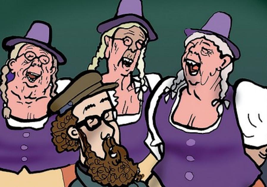 Jewish music (illustrative)