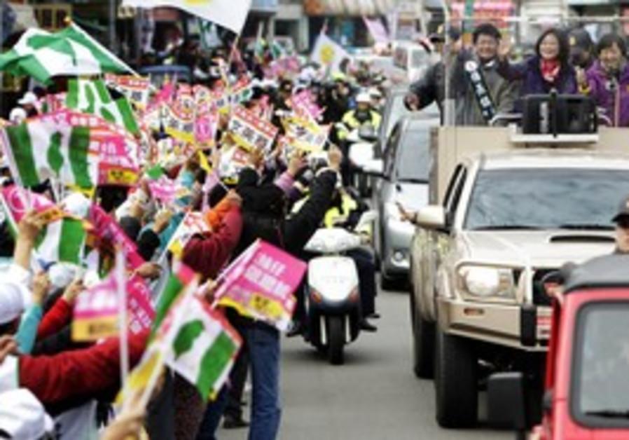 Taiwanese presidential candidate Tsai