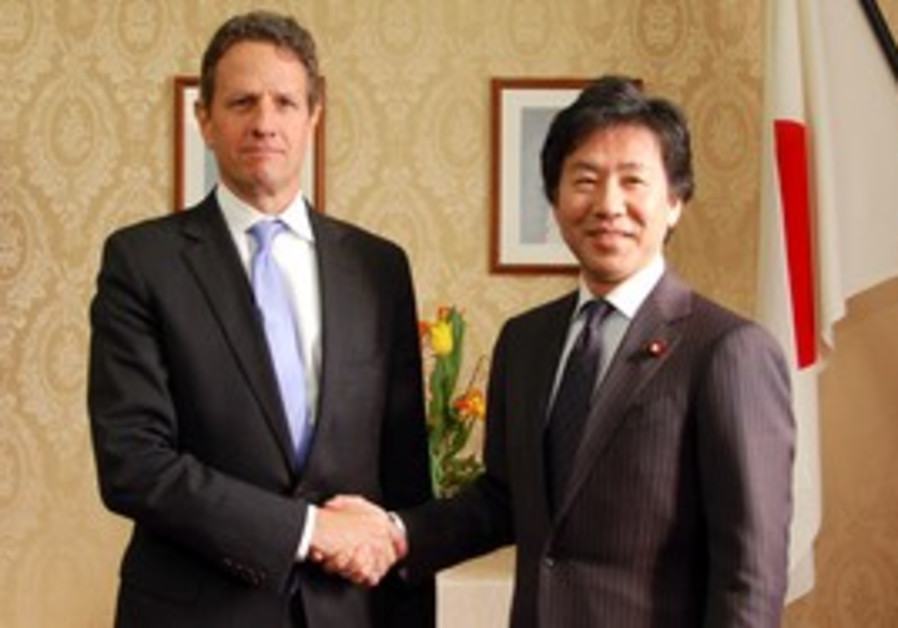 US Tresury Secretary meets Japan Finance Minister.