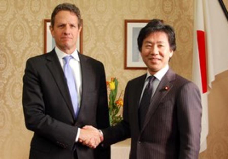 US Tresury Secretary meets Japan Finance Minister.
