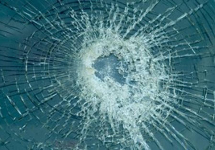 Broken window [illustrative].