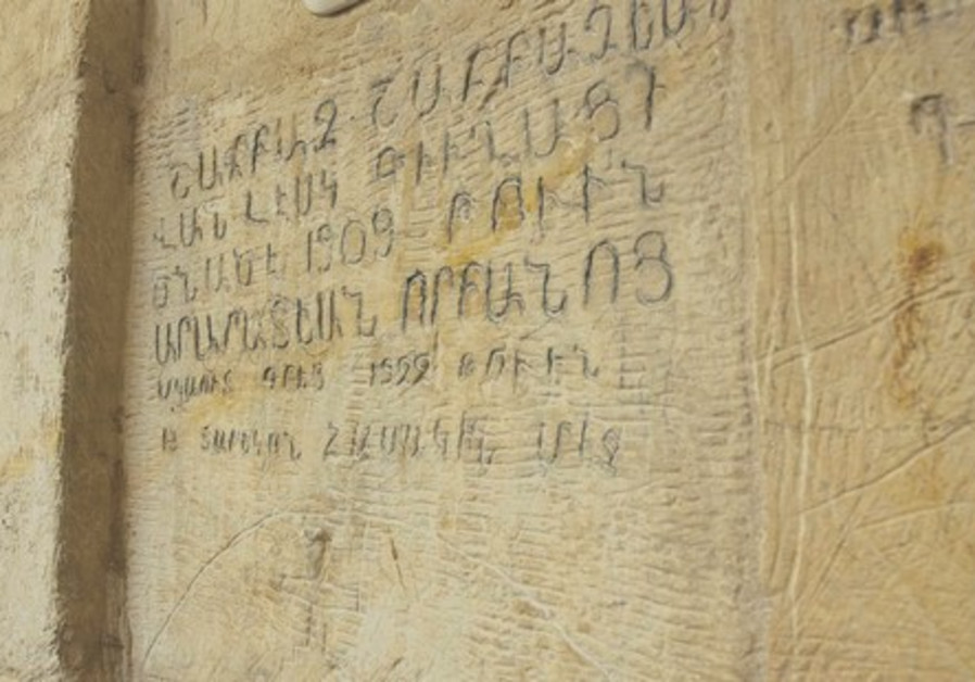 A WALL inscription by Armenian orphans, Jerusalem