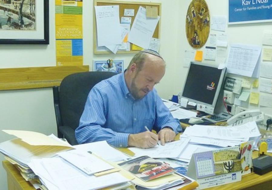 Dr. Ron Wachtel