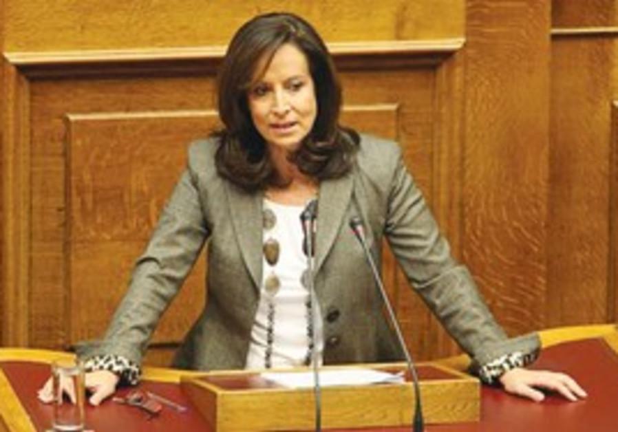Greek Minister ANNA DIAMENTOPOLOU