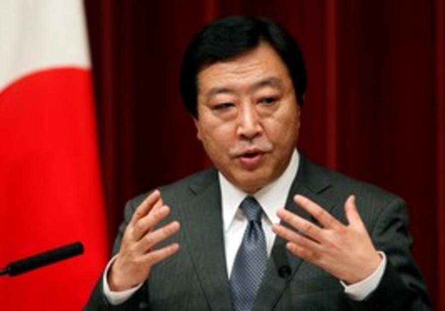 Japanese Prime Minister Yoshihiko Noda.
