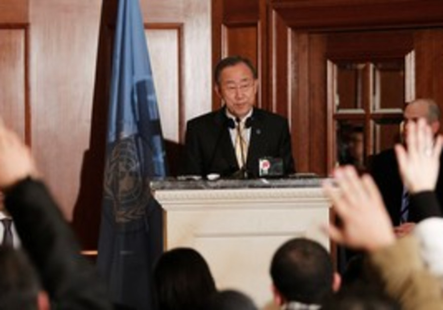Bank Ki-Moon at Beirut news conference