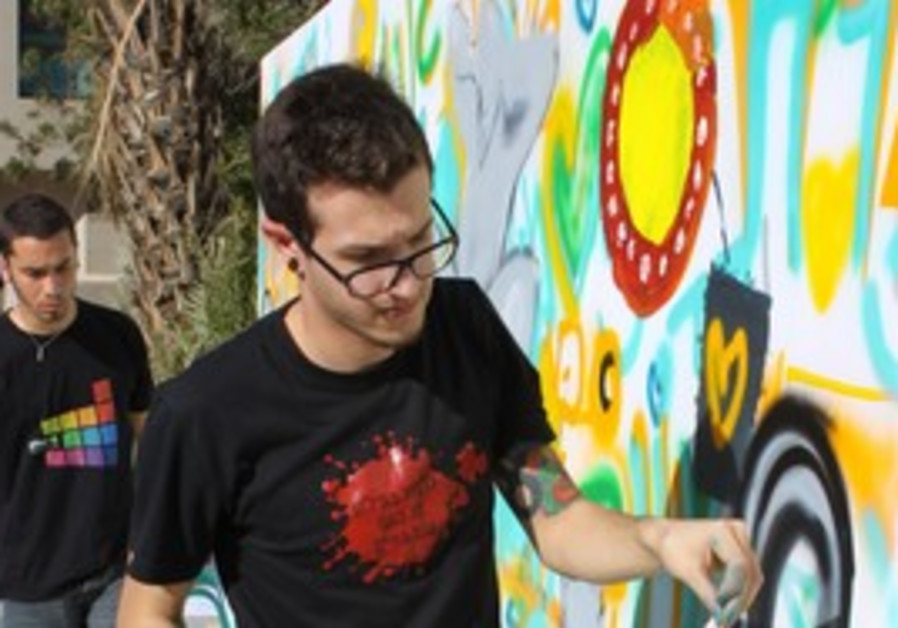 'Graffiti wall' on the subject of autism.