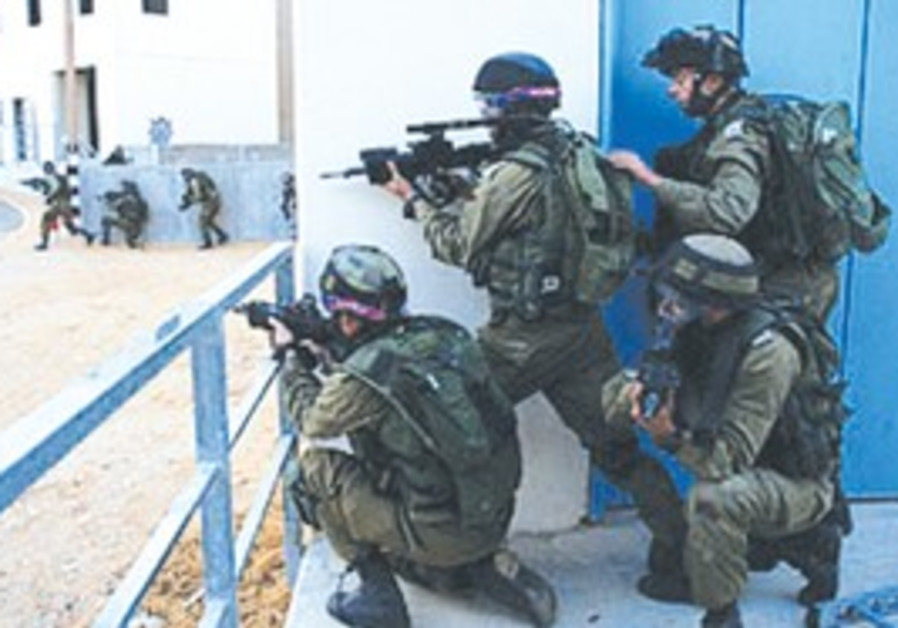 GIVATI BRIGADE soldiers train with int'l forces