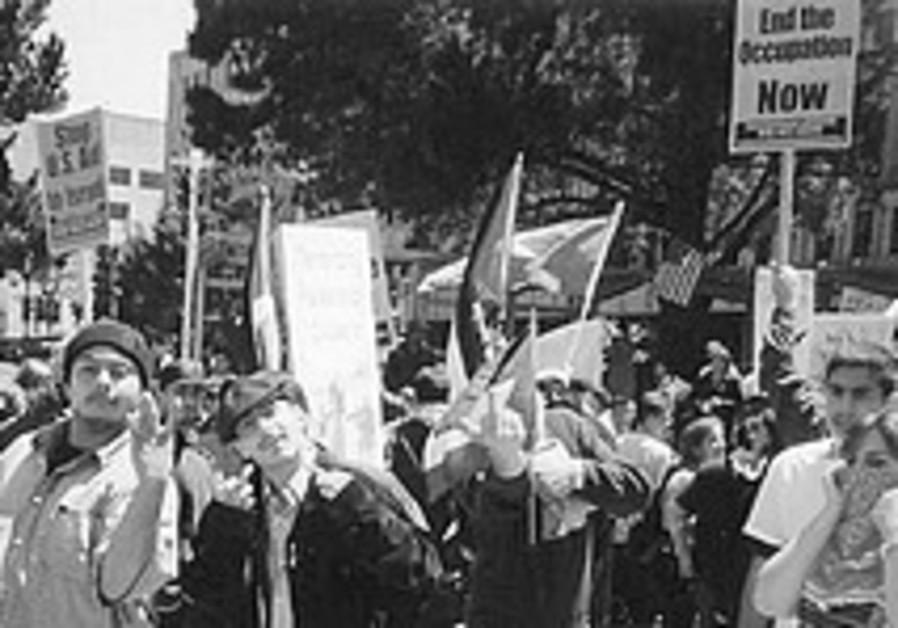 'Fight UC Irvine campus anti-Semitism'