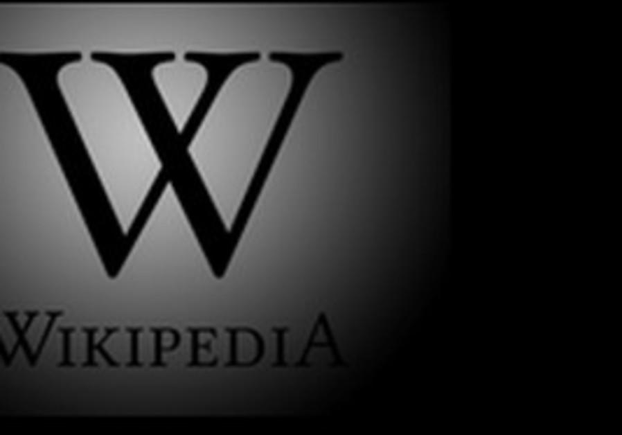 Wikipedia blackout.