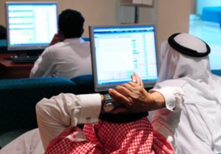 Saudi traders [illustrative]