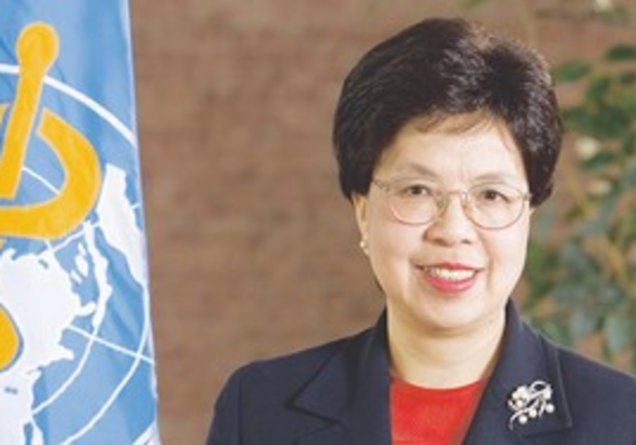 WHO director Dr. Margaret Chan