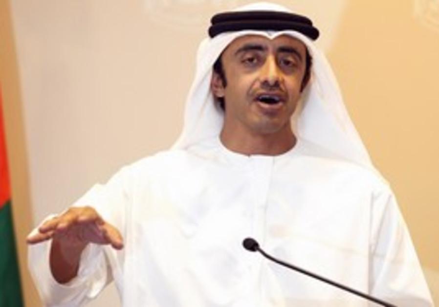 UAE FM Sheikh Abdullah bin Zayed al-Nahayan