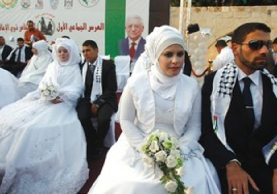 Palestinian wedding ceremonies