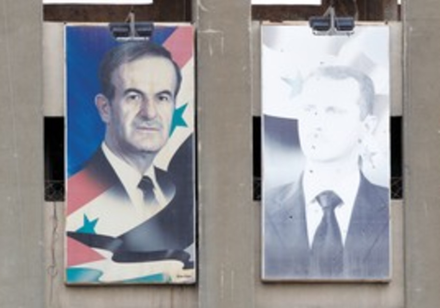 Pictures of Bashar, Hafez Assad