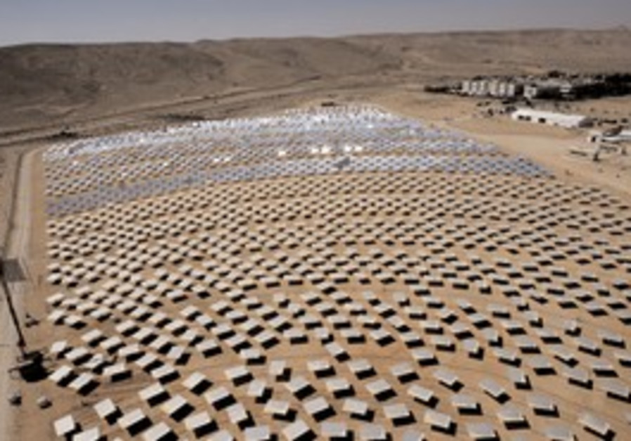 Solar Energy Development Center at Rotem Industria