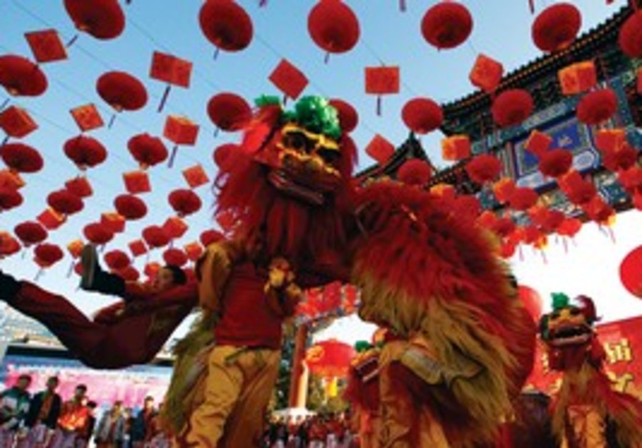 Year of the Dragon, Beijing