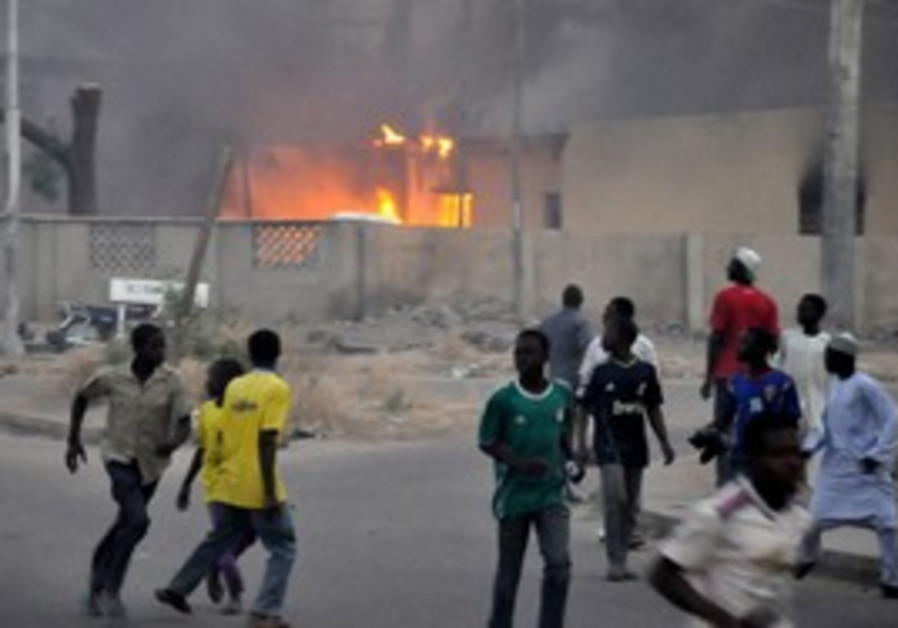 A Nigeria police station bombed by Boko Haram.