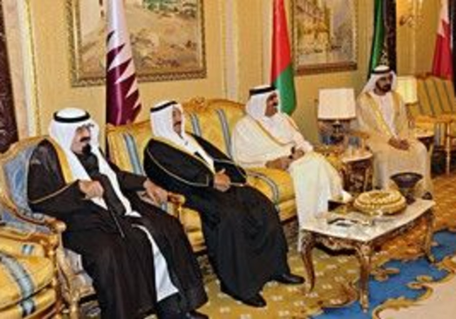 Gulf Cooperation Council state leaders [file]