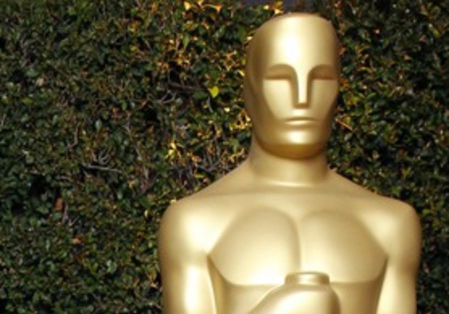 Academy Award.