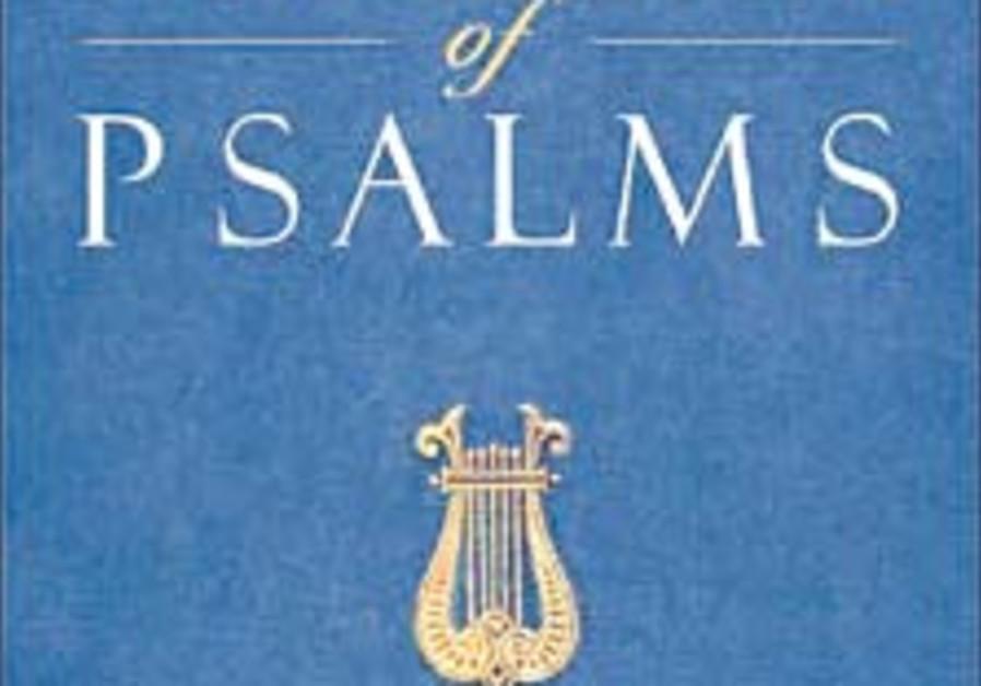psalm book 88 224