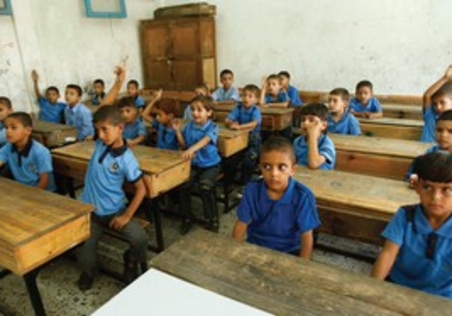 Palestinian children in school