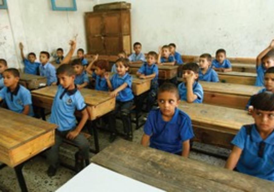 Palestinian children in school