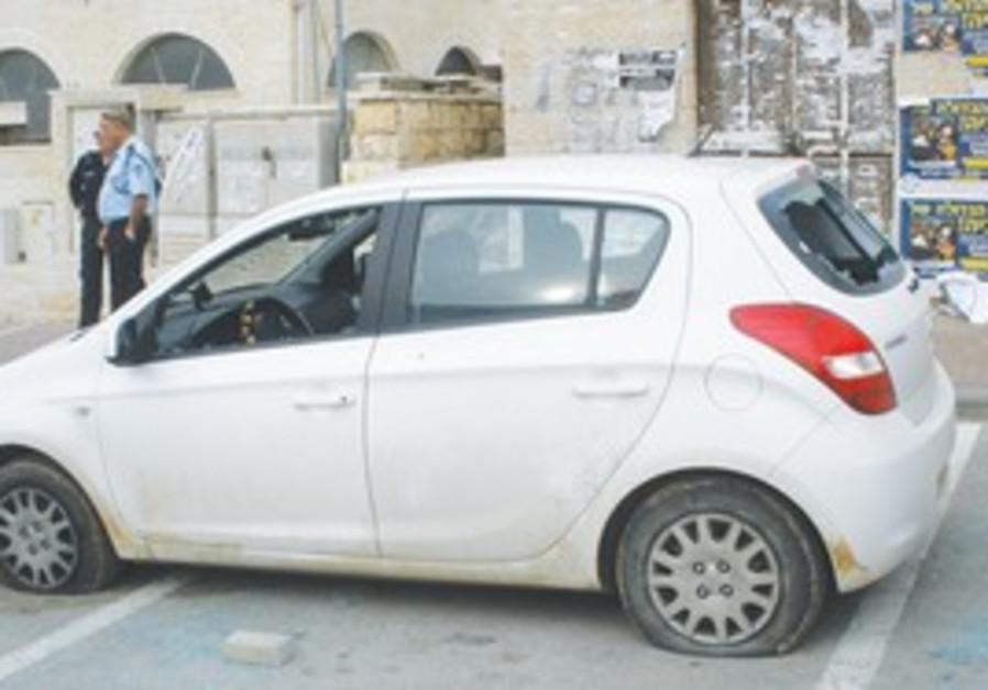 NATALIE MASHIACH'S damaged car in Beit Shemesh