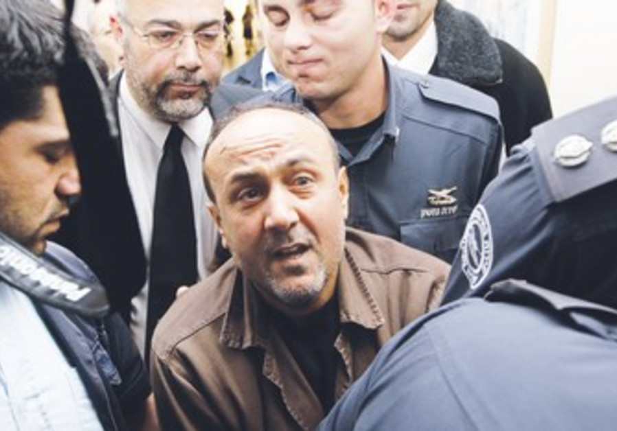 Barghouti before entering courtroom