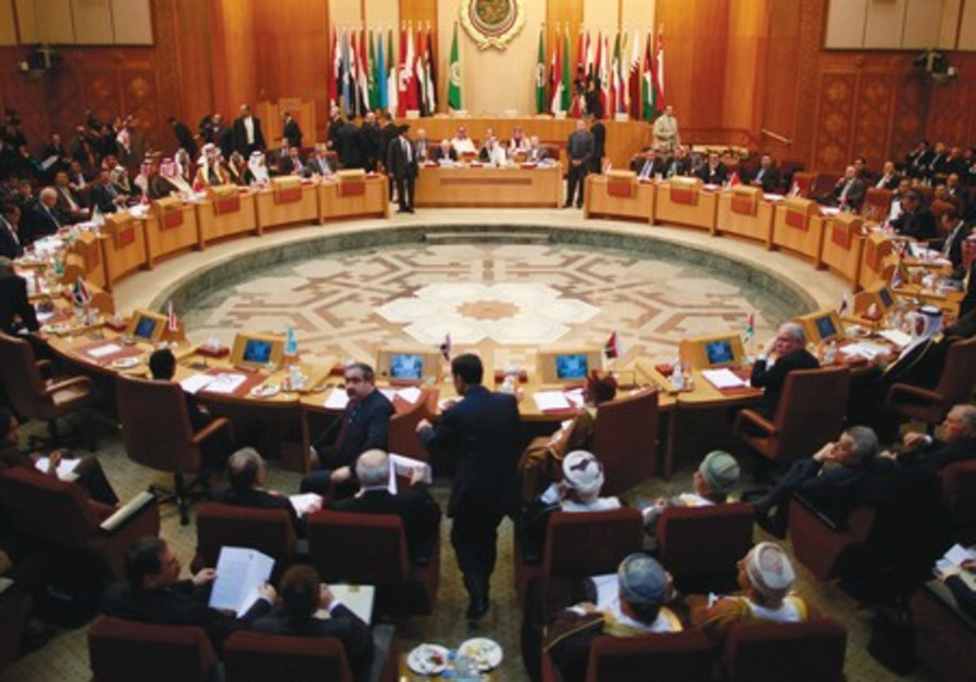 Arab League headquarters in Cairo