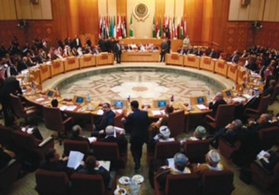 Arab League headquarters in Cairo