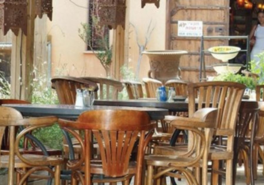 Cafe Turkiz