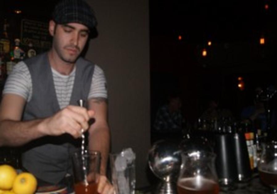 Barman Itamar Green