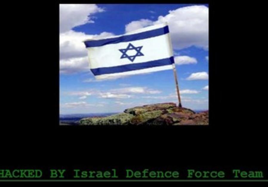 Screenshot of hacked Iranian website