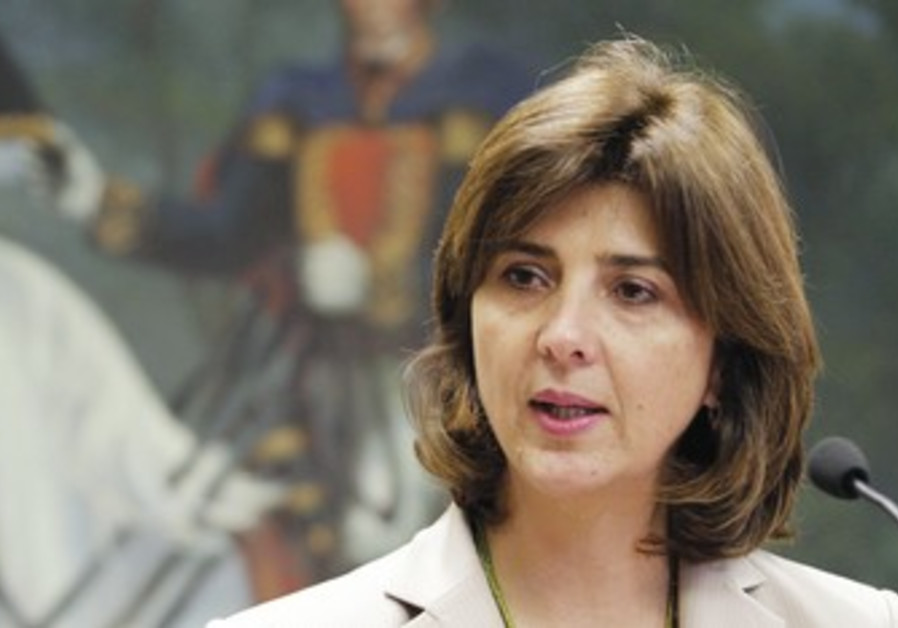 Colombian Foreign Minister Maria Angela Holguin