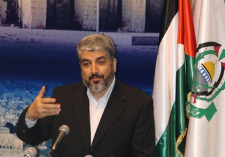 Hamas leader Mashaal makes a speech in Damascus