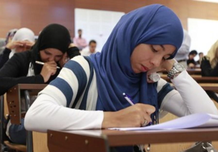 Arab students (illustrative)