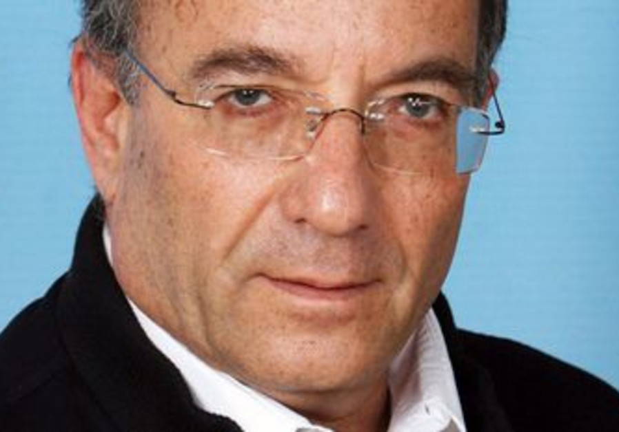 Moshe Gavish