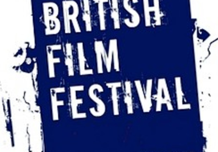Israel basher to curate UK film festival