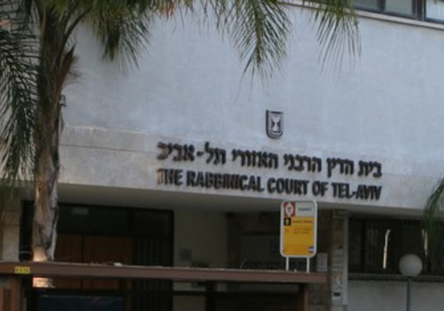 Tel Aviv Rabbinical Court