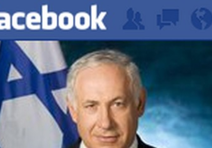 PM Netanyahu Facebook page