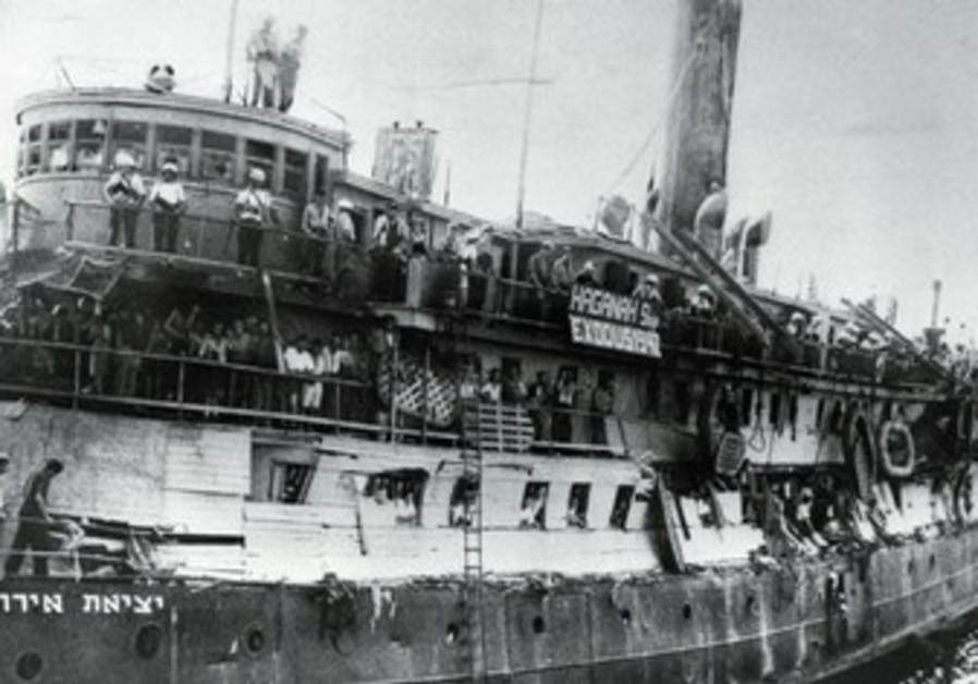 Jewish refugees arrive in Palestine