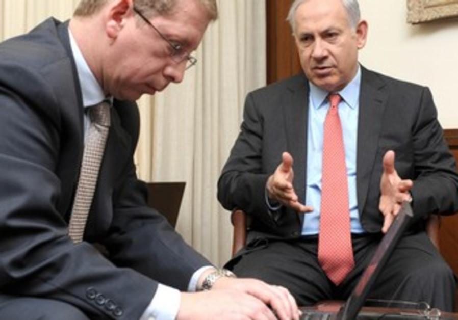 Prime Minister Binyamin Netanyahu  online
