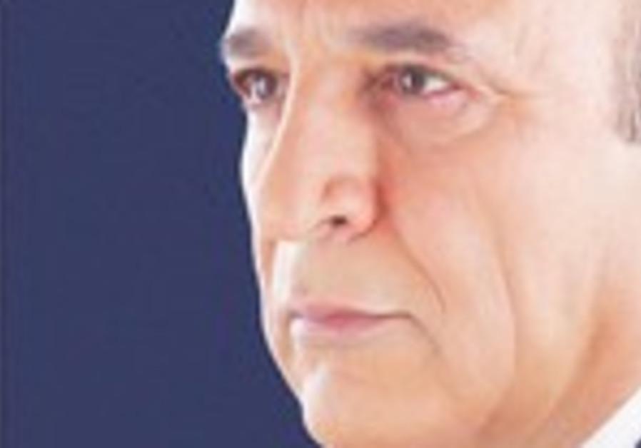 Shaul Mofaz campaign slogan