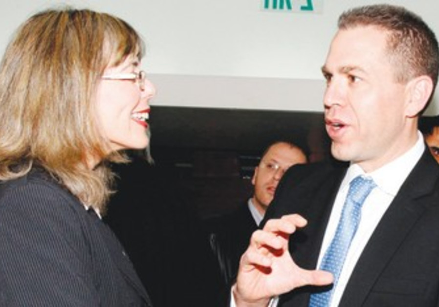 Vered Oren, with Environment Minister Gilad Erdan