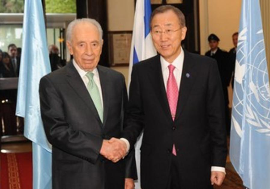 UN Chief Ban Ki-moon and President Shimon Peres.