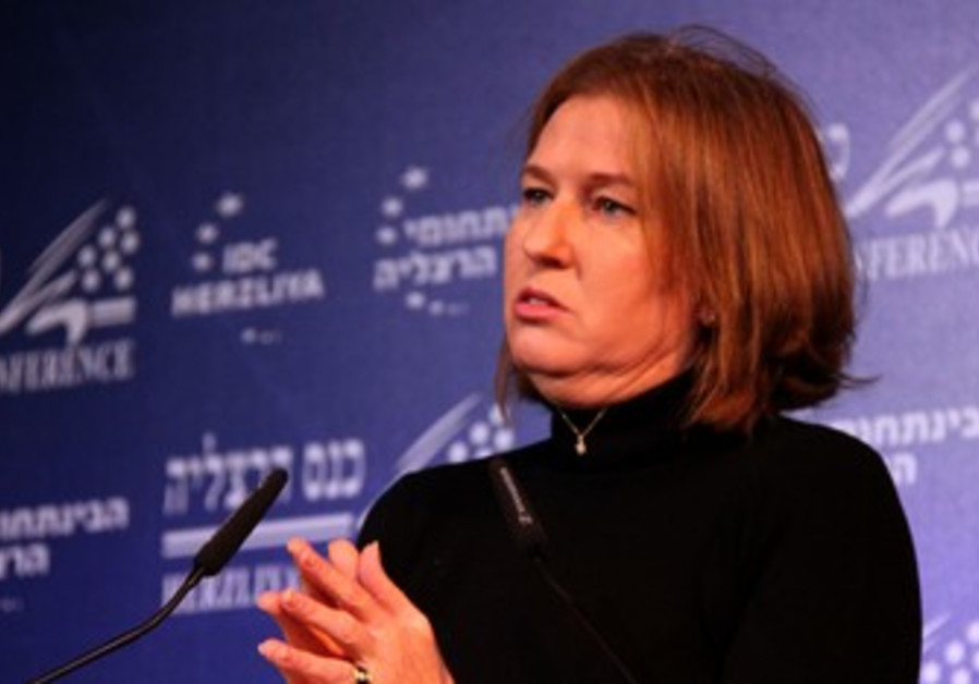 Livni speaks at Herzliya Conference