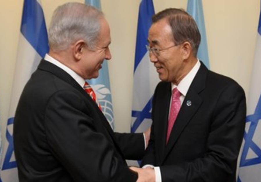 PM Binyamin Netanyahu with UN Sec-Gen. Ban Ki-Moon