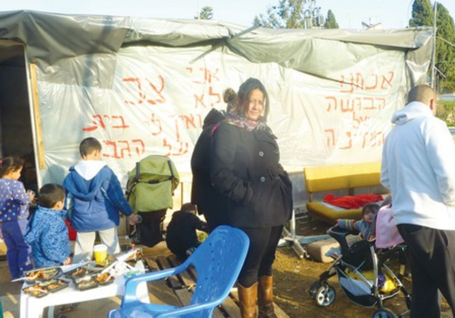 Ben-david family's tent in Shachar Park.