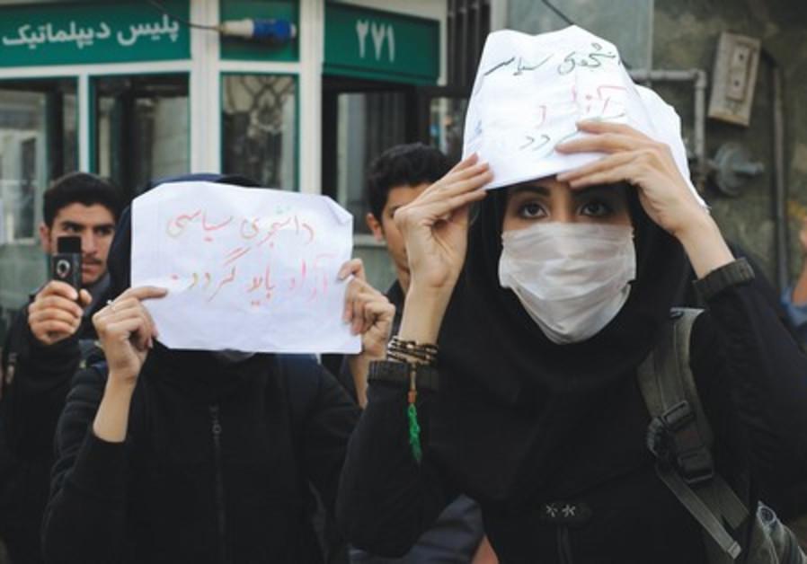 Tehran election protests.